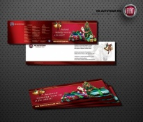 Fiat Christmascard 2007